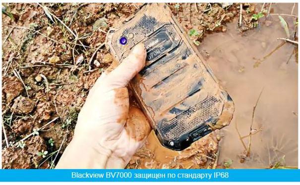 Купить blackview 7000 в Коломне