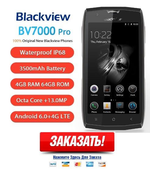 blackview bv7000 pro купить в Воркуте