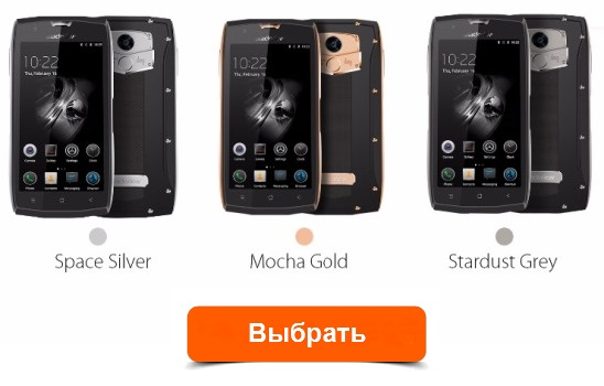Купить blackview 7000 в Рубцовске