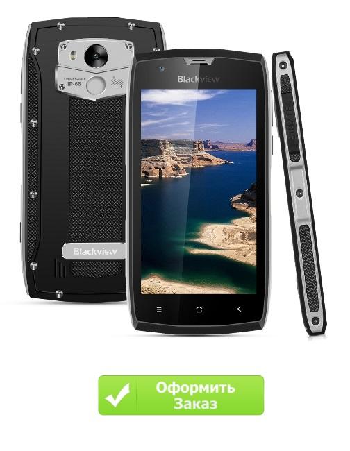 blackview bv7000 pro купить в Благовещенске