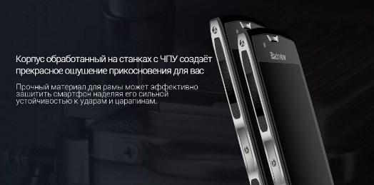 blackview p10000 pro купить в новосибирске